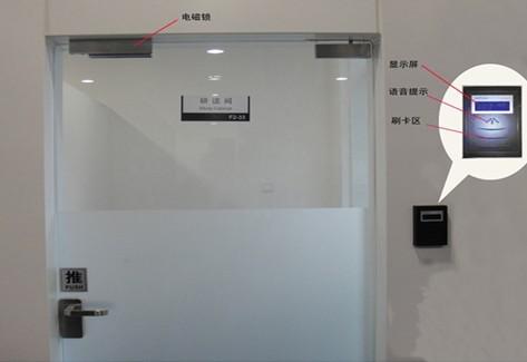 IC学习空间管理系统